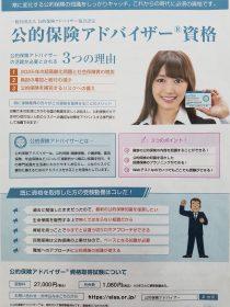 熊本セミナー4